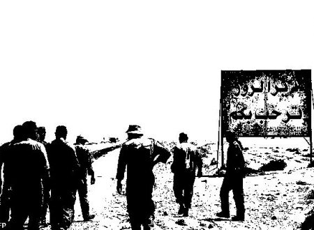 La liberazione di Deir Ezzor e la rabbiosa impotenza degli Stati Uniti
